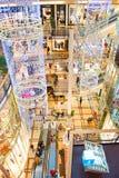 Palladium shoping mall, Prague Royalty Free Stock Photos