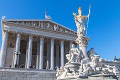 Pallas位于维也纳的雅典娜喷泉 免版税图库摄影