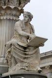 Pallas在奥地利议会,维也纳前面的雅典娜喷泉 库存照片