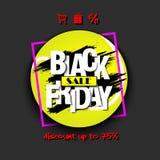 Pallina da tennis di vendita di Black Friday Fotografia Stock Libera da Diritti