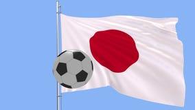 Pallone da calcio e la bandiera d'ondeggiamento del Giappone su un fondo blu, rappresentazione 3d Fotografia Stock Libera da Diritti
