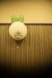 Pallone di buona fortuna Fotografia Stock