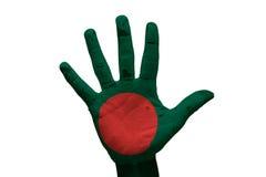 palm flag bangladesh Royalty Free Stock Photo