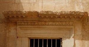 Palmira, Siria. Elementi architettonici. Fotografie Stock Libere da Diritti