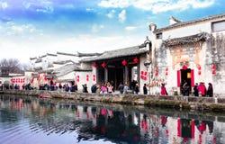 Palude della luna di Hongcun in Cina immagini stock libere da diritti