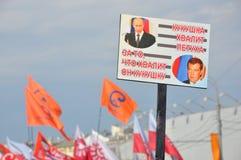 Palude milione. Mosca, 6 maggio 2012. Fotografia Stock