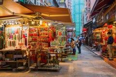 Pamiątkarscy sklepy blisko Obsługują Mo świątynię w Hong Kong Obrazy Royalty Free