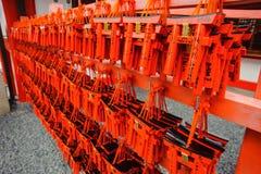Pamiątkarska Fushimi Inari świątynia Zdjęcia Royalty Free