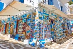 Pami?tkarski sklep w Mykonos miasteczku zdjęcie stock