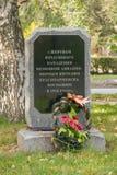 Pamiątkowa cegiełka ofiary lotniczy atak Niemieckim samolotem - Krasnoarmeisk cywile które umierali w 1942 Zdjęcie Royalty Free