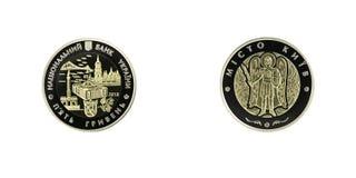 Pamiątkowa moneta na cześć Kijów zdjęcia stock