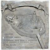 Pamiątkowa plakieta na wyspie łzy, Minsk, Białoruś zdjęcie royalty free