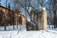 Pamiątkowy kamień w Nizhny Novgorod Kremlin Obraz Stock