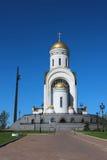 Pamiątkowy kościół na cześć zwycięstwo w drugiej wojnie światowa zdjęcie royalty free