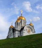 Pamiątkowy kościół St. George Samara Obrazy Stock