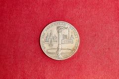 Pamiątkowy menniczy USSR jeden rubel ku pamięci 1980 olimpiad w Moskwa obrazy stock
