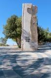 pamiątkowy Moses góry nebu phrofet zdjęcia royalty free