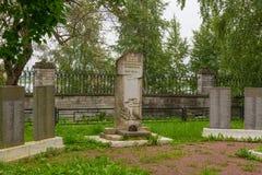 Pamiątkowy pomnik zdjęcia stock