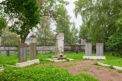 Pamiątkowy pomnik na masowym grób bohaterzy wielka Patriotyczna wojna zdjęcia stock