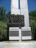 Pamiątkowy powikłany Kursk łuk Zdjęcia Royalty Free