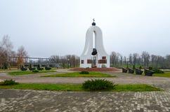 Pamiątkowy powikłany pamięć pomnik spadać w Wielkiej Patriotycznej wojnie, Dobrush, Białoruś Obraz Royalty Free