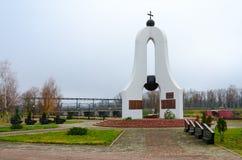 Pamiątkowy powikłany pamięć pomnik spadać w Wielkiej Patriotycznej wojnie, Dobrush, Gomel region, Białoruś Zdjęcie Stock