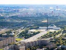 Pamiątkowy powikłany zwycięstwo park na Poklonnaya wzgórzu obrazy stock