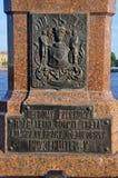 Pamiątkowy Rosyjski żeglarz Krusenstern Fotografia Stock