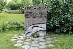 Pamiątkowy znak 1941-1944 ku pamięci spadać żołnierzy Zdjęcie Stock