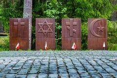 Pamiątkowy Katyn Rosja, Smolensk (, region) Fotografia Royalty Free
