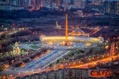 Pamiątkowy Poklonnaya wzgórze od wzrosta Moskwa miasta obrazy stock