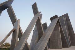 Pamiątkowy Wahat Al Karama w Abu Dhabi zdjęcia royalty free