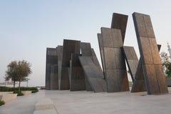 Pamiątkowy Wahat Al Karama w Abu Dhabi zdjęcia stock