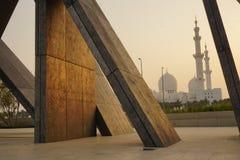 Pamiątkowy Wahat Al Karama w Abu Dhabi obraz royalty free