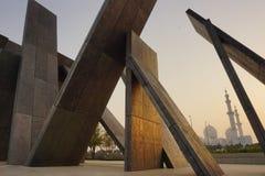 Pamiątkowy Wahat Al Karama w Abu Dhabi zdjęcie royalty free