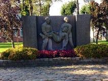 Pamiątkowy zabytek 1940-45 Fotografia Stock