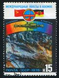 Pamir Mountains photographed from space. RUSSIA - CIRCA 1978: stamp printed by Russia, shows Pamir Mountains photographed from space, Salyut 6, Soyuz 29 and 31 stock photography