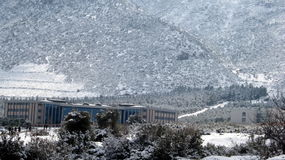 Pammukale大学在代尼兹利,土耳其 免版税库存图片