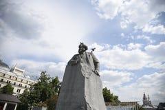 Pamyatnik Karlu Marksu卡尔・马克思 免版税库存照片