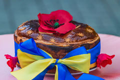 Pan festivo hecho en casa ucraniano Foto de archivo