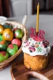 Pan y huevos de Pascua Imagen de archivo libre de regalías