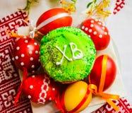 Pan y huevos de Pascua con el flor de la manzana libre illustration