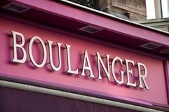 Panadería francesa imagenes de archivo