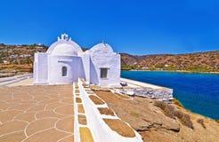 Panaghia Chrisopigi church Sifnos Greece Royalty Free Stock Photos