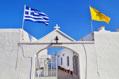Panaghia Chrisopigi church Sifnos Greece royalty free stock images