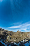 Panaroma in Kars Stock Photography