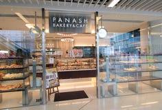 Panashbakkerij en koffie in Hongkong Stock Afbeeldingen