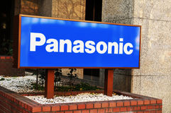 Panasonic Stock Photography