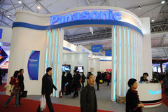 Panasonic  booth Stock Photo