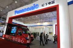 Panasonic  booth Royalty Free Stock Images